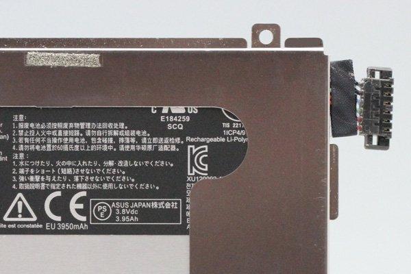 【ネコポス送料無料】 Google Nexus7 (2013モデル) Wi-Fi版 バッテリー 3950mAh  [3]