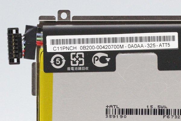 【ネコポス送料無料】 Google Nexus7 (2013モデル) Wi-Fi版 バッテリー 3950mAh  [4]