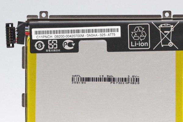 【ネコポス送料無料】 Google Nexus7 (2013モデル) Wi-Fi版 バッテリー 3950mAh  [5]