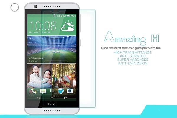 【ネコポス送料無料】HTC Desire820 強化ガラスフィルム ナノコーティング 硬度9H  [1]