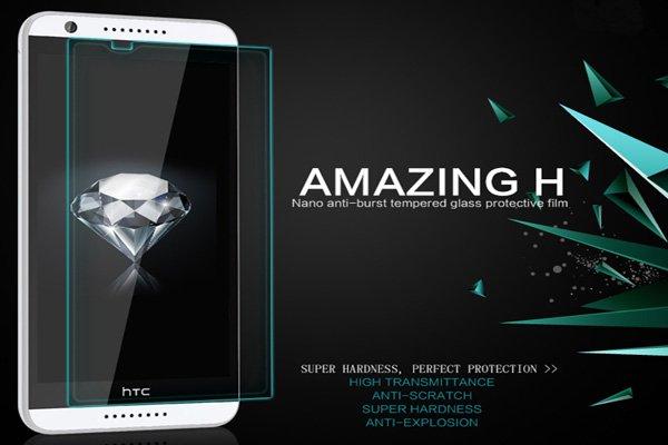【ネコポス送料無料】HTC Desire820 強化ガラスフィルム ナノコーティング 硬度9H  [2]