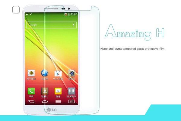 【ネコポス送料無料】LG G2 mini 強化ガラスフィルム ナノコーティング 硬度9H  [1]