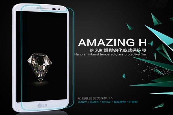 【ネコポス送料無料】LG G2 mini 強化ガラスフィルム ナノコーティング 硬度9H  [2]
