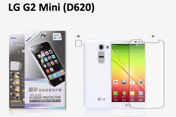 【ネコポス送料無料】LG G2mini (D620) 液晶保護フィルムセット アンチグレアタイプ  [1]