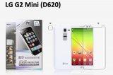 【ネコポス送料無料】LG G2mini (D620) 液晶保護フィルムセット アンチグレアタイプ