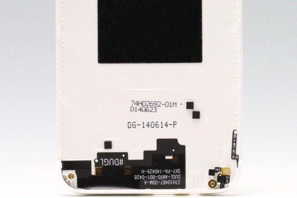 【ネコポス送料無料】HTC One (E8) バックカバー ホワイト  [5]