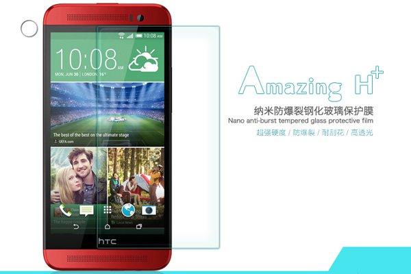 【ネコポス送料無料】HTC One (E8) 強化ガラスフィルム ナノコーティング 硬度9H  [1]