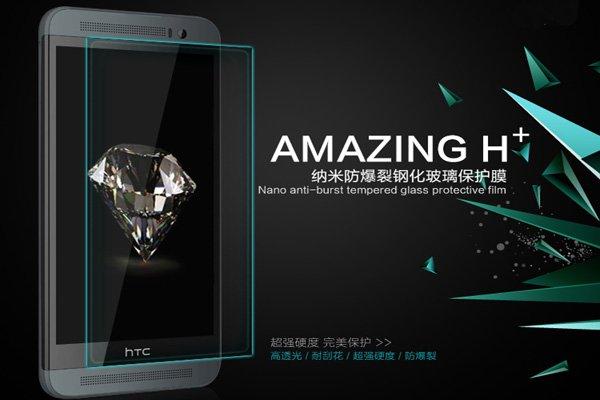 【ネコポス送料無料】HTC One (E8) 強化ガラスフィルム ナノコーティング 硬度9H  [2]