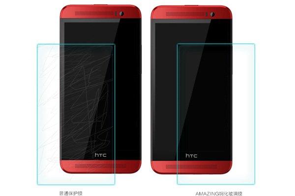 【ネコポス送料無料】HTC One (E8) 強化ガラスフィルム ナノコーティング 硬度9H  [5]