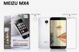 【ネコポス送料無料】MEIZU (魅族) MX4用 液晶保護フィルムセット アンチグレアタイプ
