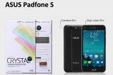【ネコポス送料無料】ASUS Padfone S (PF500KL) 液晶保護フィルムセット クリスタルクリアタイプ
