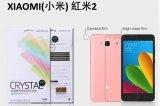 【ネコポス送料無料】Xiaomi (小米) 紅米2 Redmi2 液晶保護フィルムセット クリスタルクリアタイプ