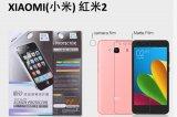 【ネコポス送料無料】Xiaomi (小米) 紅米2 Redmi2 液晶保護フィルムセット アンチグレアタイプ