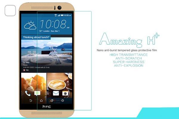 【ネコポス送料無料】HTC One (M9) 強化ガラスフィルム ナノコーティング 硬度9H  [1]