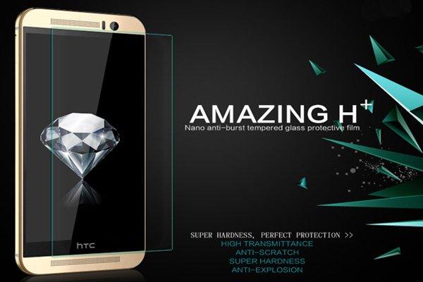 【ネコポス送料無料】HTC One (M9) 強化ガラスフィルム ナノコーティング 硬度9H  [2]