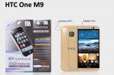 【ネコポス送料無料】HTC One (M9) 液晶保護フィルムセット アンチグレアタイプ