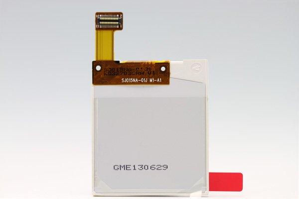 Pocket WiFi LTE GL04P 液晶パネル [2]