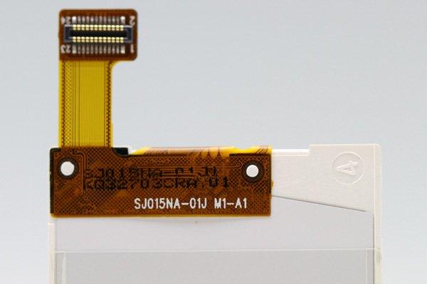 Pocket WiFi LTE GL04P 液晶パネル [3]