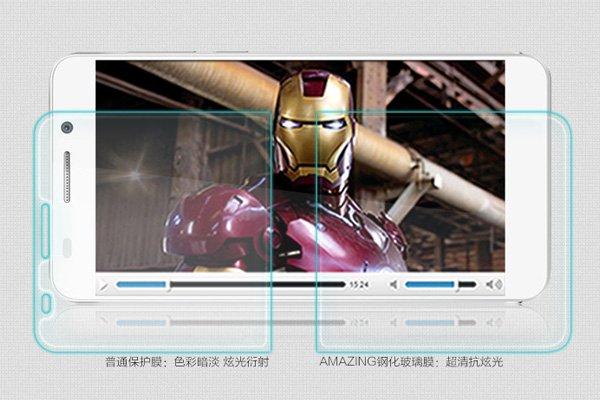 【ネコポス送料無料】Huawei Honor6 強化ガラスフィルム ナノコーティング 硬度9H  [3]
