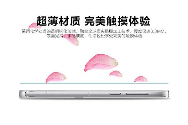 【ネコポス送料無料】Huawei Honor6 強化ガラスフィルム ナノコーティング 硬度9H  [6]