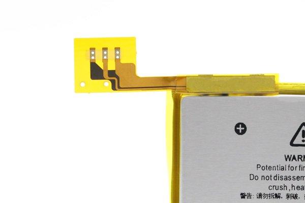 【ネコポス送料無料】Apple iPod Touch5 バッテリー 1030mAh  [4]
