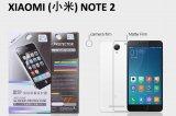 【ネコポス送料無料】XIAOMI(小米)NOTE2 液晶保護フィルムセット アンチグレアタイプ 送料無料