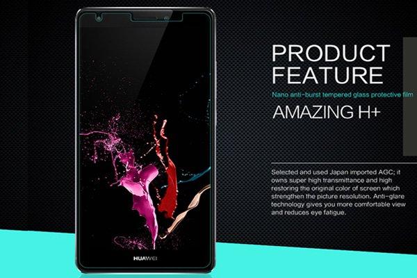 【ネコポス送料無料】Huawei Ascend Mate S 強化ガラスフィルム ナノコーティング 硬度9H  [1]