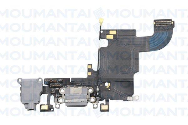【ネコポス送料無料】iPhone6s ライトニングコネクターケーブル スペースグレイ  [1]