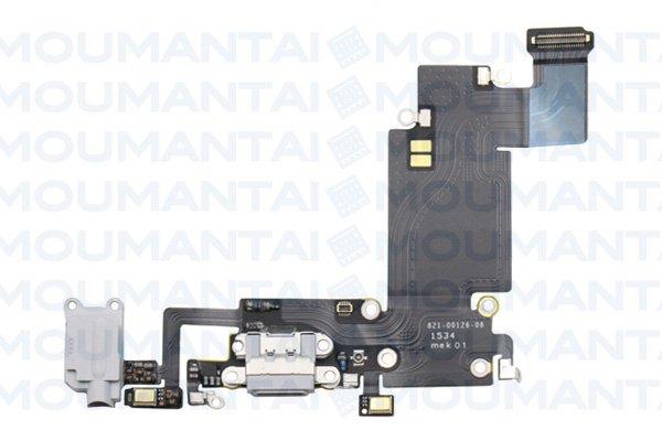 【ネコポス送料無料】iPhone6s Plusライトニングコネクターケーブル スペースグレイ [1]