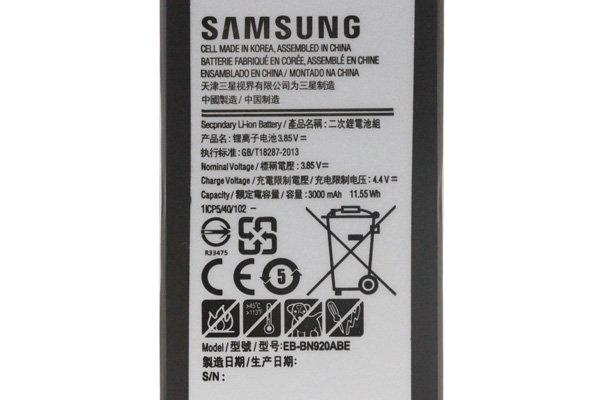 【ネコポス送料無料】Galaxy Note5 (SM-N9200) バッテリー 3000mAh [4]