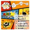 MEBIGさんび大爆発22(CD)