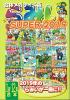 らみいスーパー2019