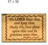 マグネット オリーブの木(民数記6:24−25)