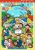 デラックスぬりえ&ゲームブック旧約&新約 総合版