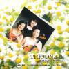 TRIO ONE III トリオワン3