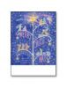 クリスマスプログラム用紙 A4判 50枚入り ER20PA