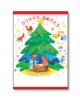 クリスマスプログラム用紙 A4判 50枚入り ER20PC