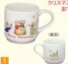 クリスマス陶器 マグカップ さいしょのクリスマス (送料込みの値段)