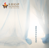 S.H.O.P.(Shalom House Of Prayer)「幕屋のひそかな場所」