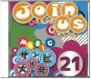 MEBIG讃美大爆発21(CD)