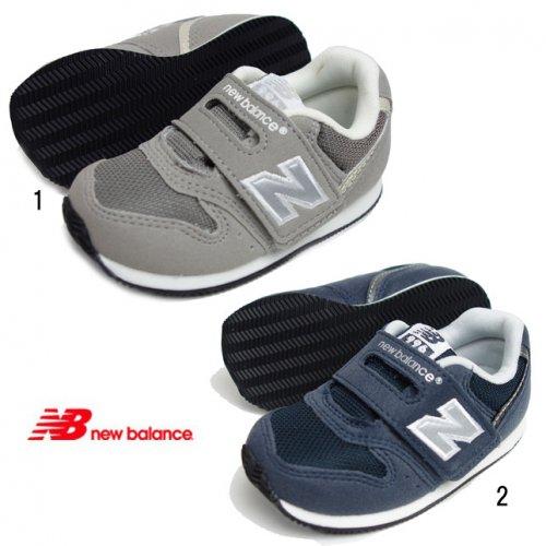 NEW BALANCE ニューバランス FS996 ベビー キッズ スニーカー グレー ネイビー