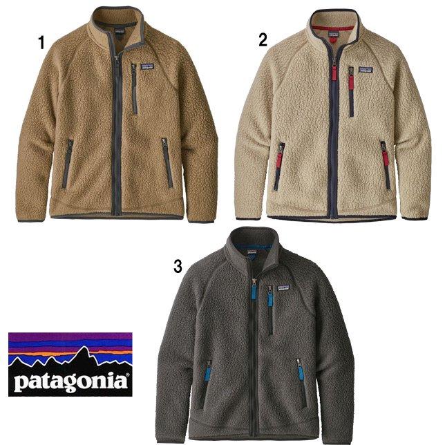 パタゴニア patagonia ボーイズ レトロ パイル ジャケット 65411 フリースジャケット ジュニア キッズ 子供