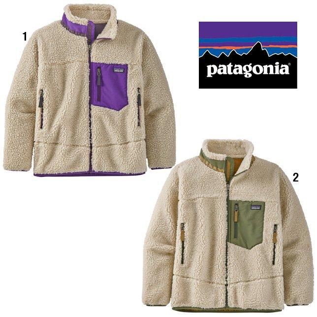 長崎県佐世保市パタゴニア patagonia キッズ レトロX ジャケット 65625 フリースジャケット ボーイズ ジュニア 子供