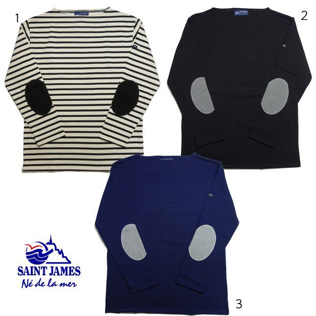 SAINT JAMES セントジェームス ウエッソン エルボーパッチ バスクシャツ メンズ レディース