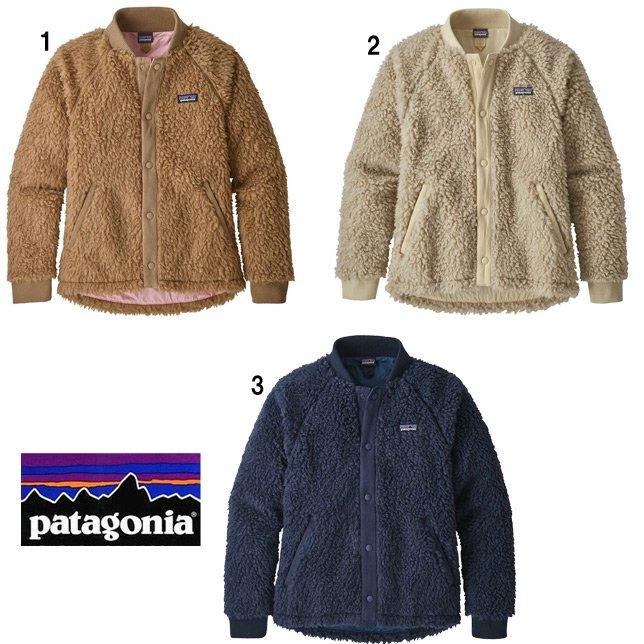 パタゴニア patagonia ガールズ レトロX ボマー ジャケット 65415 フリースジャケット キッズ ジュニア<br />