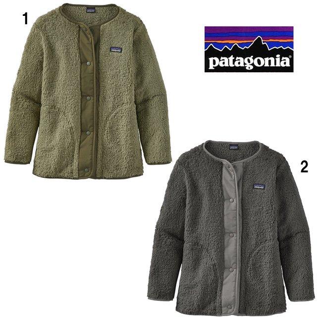 パタゴニア patagonia ガールズ ロス ガトス カーディガン 65440 フリースジャケット キッズ ジュニア