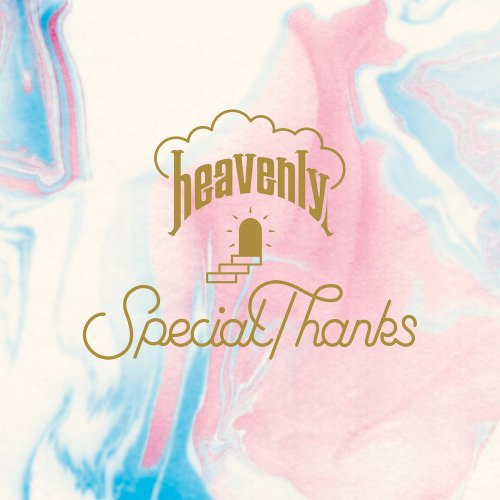 "SpecialThanks ""heavenly"""