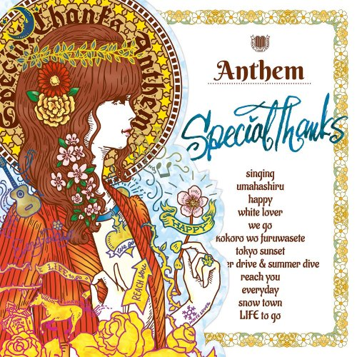 SpecialThanks 「Anthem」