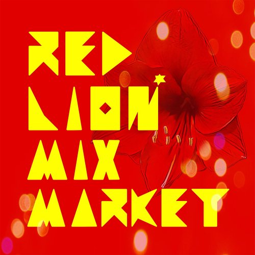 MIX MARKET 「RED LION」<img class='new_mark_img2' src='//img.shop-pro.jp/img/new/icons1.gif' style='border:none;display:inline;margin:0px;padding:0px;width:auto;' />