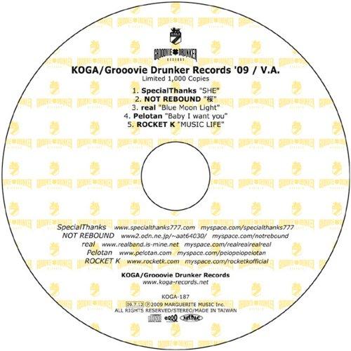 KOGA/GrooovieDrunkerRecords'09